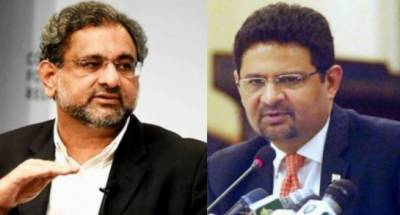 LNG case: Court sends Shahid Khaqan Abbasi, Miftah Ismail to jail on judicial remand
