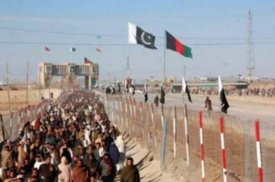 Afghan presidential election: Pakistan opens border terminals on neighbour's request