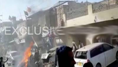 JUI-F leader Maulana Hanif among three killed in Chaman blast