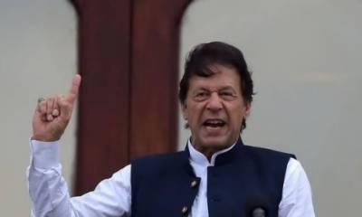 PM Imran returns home, pledges to continue exposing fascist agenda of Modi