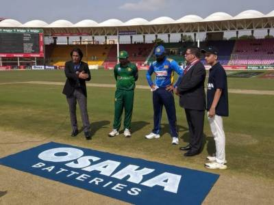 2nd ODI: Pakistan bat first against Sri Lanka