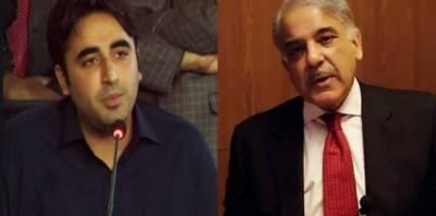 Shehbaz Sharif, Bilawal Bhutto to meet today