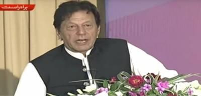 PM Imran to visit China next week