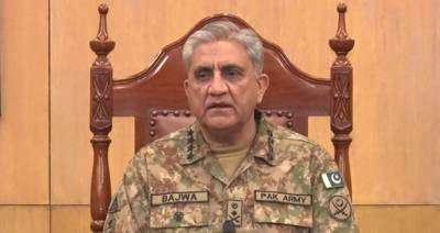 COAS Bajwa says national security intimately linked to economy