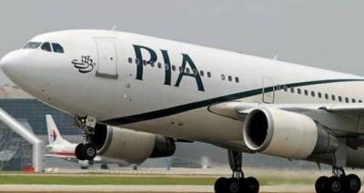 PIA to resume flights operation for Malaysia from October 14