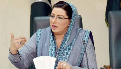 Firdous refutes reports of Taliban delegation's meeting with PM Imran