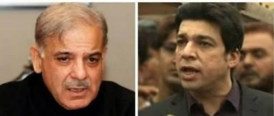 SHC rejects Shehbaz Sharif's petition seeking Faisal Vawda's disqualification