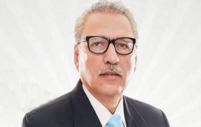 President Arif Alvi establishes CPEC Authority through ordinance