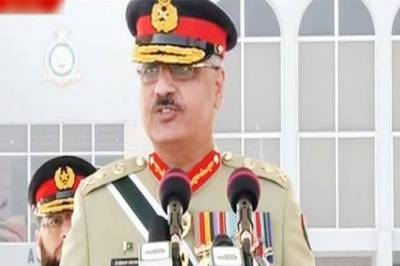 CJCSC says Pakistan's armed forces are fully capable, ready to respond to any threat