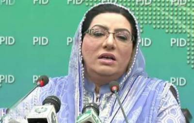 Pakistan wants friendly relations among Muslim countries: Firdous