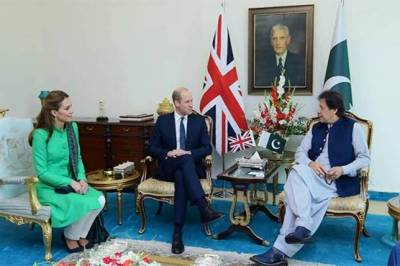 British Royal Couple meets President Alvi, PM Imran