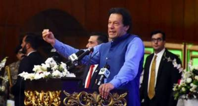 PM Imran launches 'Kamyab Jawan Program' for welfare of youth