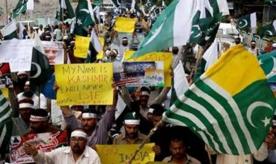 Nation observes Kashmir Day to highlight Indian atrocities in Occupied Kashmir