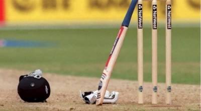 Bangladesh U16 cricket team to arrive Pakistan on Tuesday