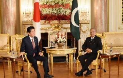 President Alvi discusses bilateral ties, Kashmir situation with Japanese PM Shinzo Abe