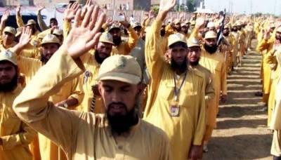 JUI-F's Ansarul Islam 'militia' banned