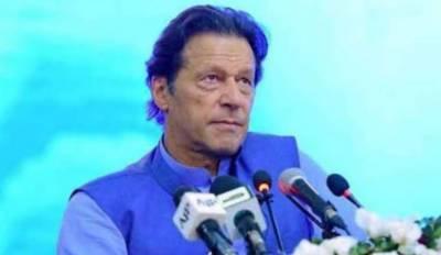 PM Imran lays foundation stone of Baba Guru Nanak University in Nankana Sahib