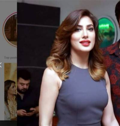 Ready to portray Benazir Bhutto in biopic, confirms Mehwish Hayat