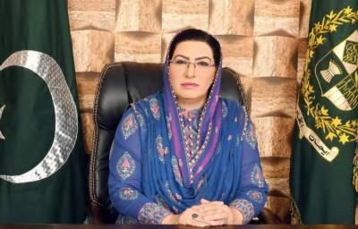 IHC issues another contempt notice to Firdous Ashiq Awan
