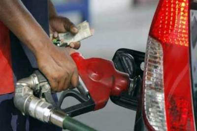 Prices of petroleum products go up