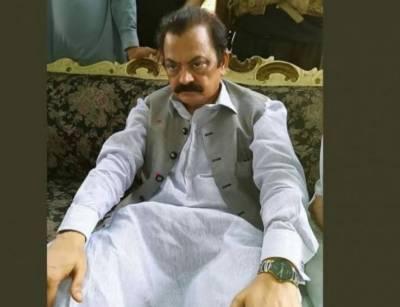 Drug smuggling case: Rana Sanaullah's judicial remand extended till November 16