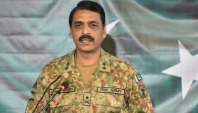 Pak Army always supports democratically elected govts: DG ISPR