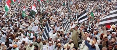 'Provocative' speech: Govt to file mutiny case against Fazl