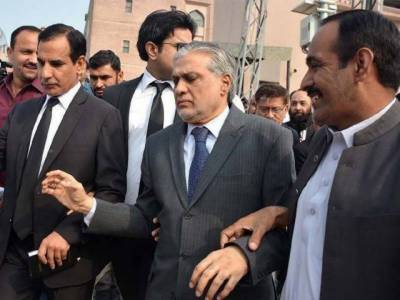 Interpol denies to issue Red Warrant against Ishaq Dar