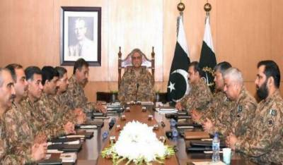 Top military brass reaffirms support to state institutions