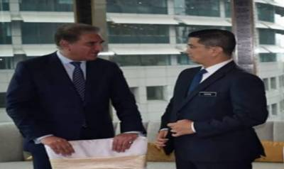 Pakistan, Malaysia agree to enhance cooperation in diverse sectors