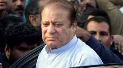 Former PM Nawaz Sharif discharged from Services Hospital