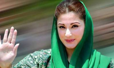 Maryam Nawaz released on bail in Chaudhry Sugar Mills case