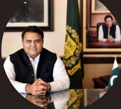 Fawad Ch offers India scientific solution to control air pollution