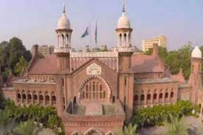 Lahore High Court orders doctors to end strike