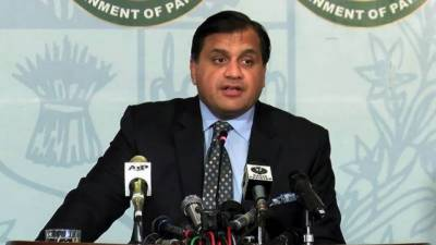 No service charge for Sikh pilgrims on Nov 9th, 12th: FO
