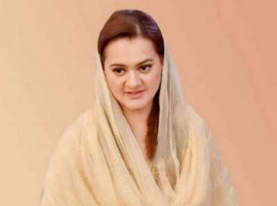 Nawaz' conditional departure for abroad illegal, unconstitutional: Marriyum Aurangzeb