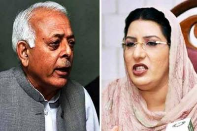 Contempt cases: IHC reserves verdict on Ghulam Sarwar, Firdous Awan