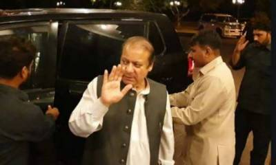 LHC orders to remove Nawaz Sharif's name from ECL