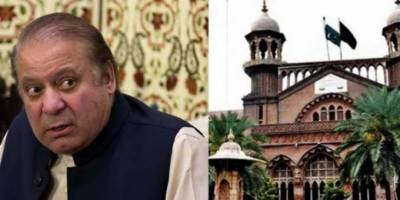 Nawaz, Shehbaz submit written undertaking before LHC to remove former PM's name from ECL