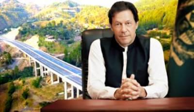 PM Imran Khan inaugurates Havelian-Thakot section of Motorway