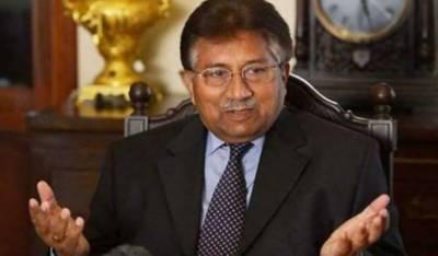Musharraf treason case: Court to announce verdict on Nov 28
