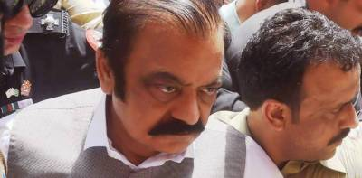 LHC issues notices to ANF, others in bail plea filed by Rana Sanaullah