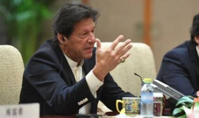 Not react to CJP's remarks, PM Imran tells govt spokespersons