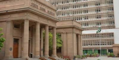 SBP keeps interest rate unchanged