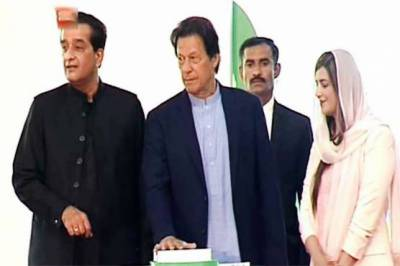 PM Imran Khan launches 'Clean Green Pakistan Index'