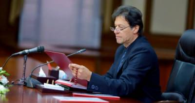 IHC dismisses contempt of court petition against PM Imran Khan