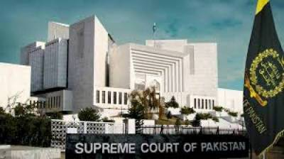 SC resumes hearing of General Bajwa's tenure extension