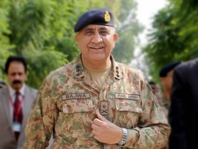 SC reserves verdict on General Bajwa's extension case