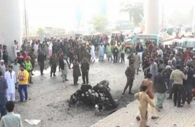 At least seven wounded in Lahore blast