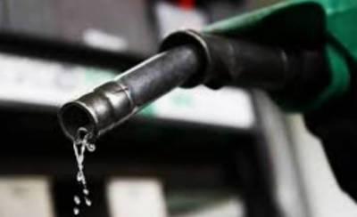 Govt announces cut in prices petroleum